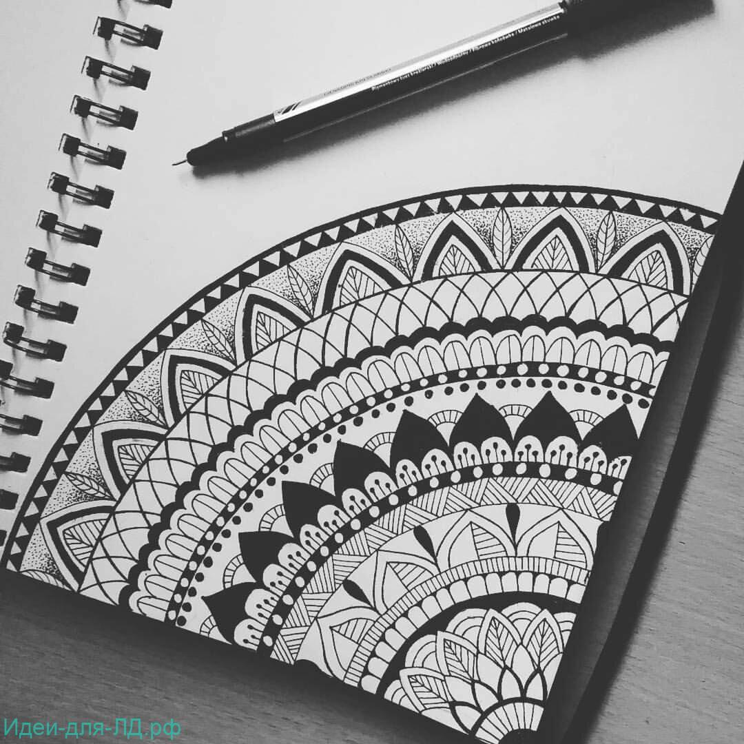 Дудлинг в личном дневнике