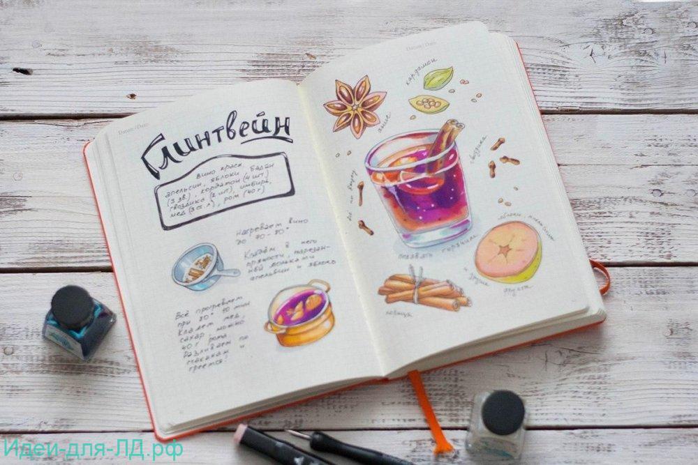 Идеи для ЛД - Рецепты