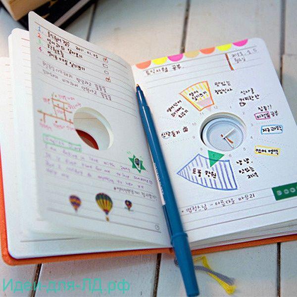 Личный - дневник - отчёт до события