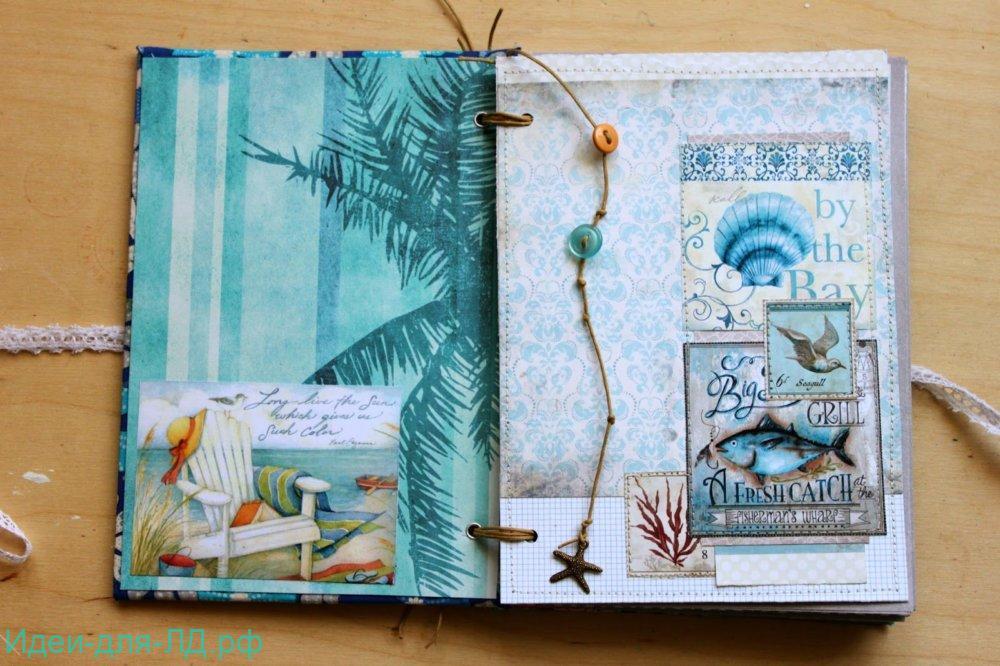 Страница-путешествия-в-Личном-дневнике