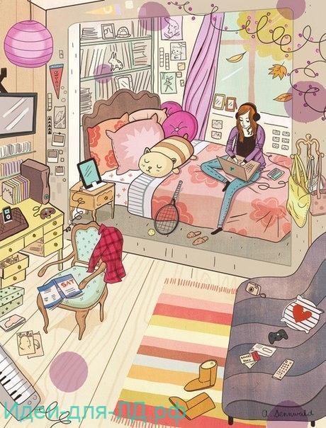 Личный дневник - Комната мечты