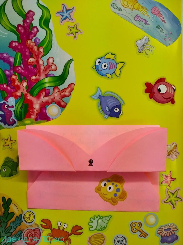Личный-дневник - Розовые конвертики