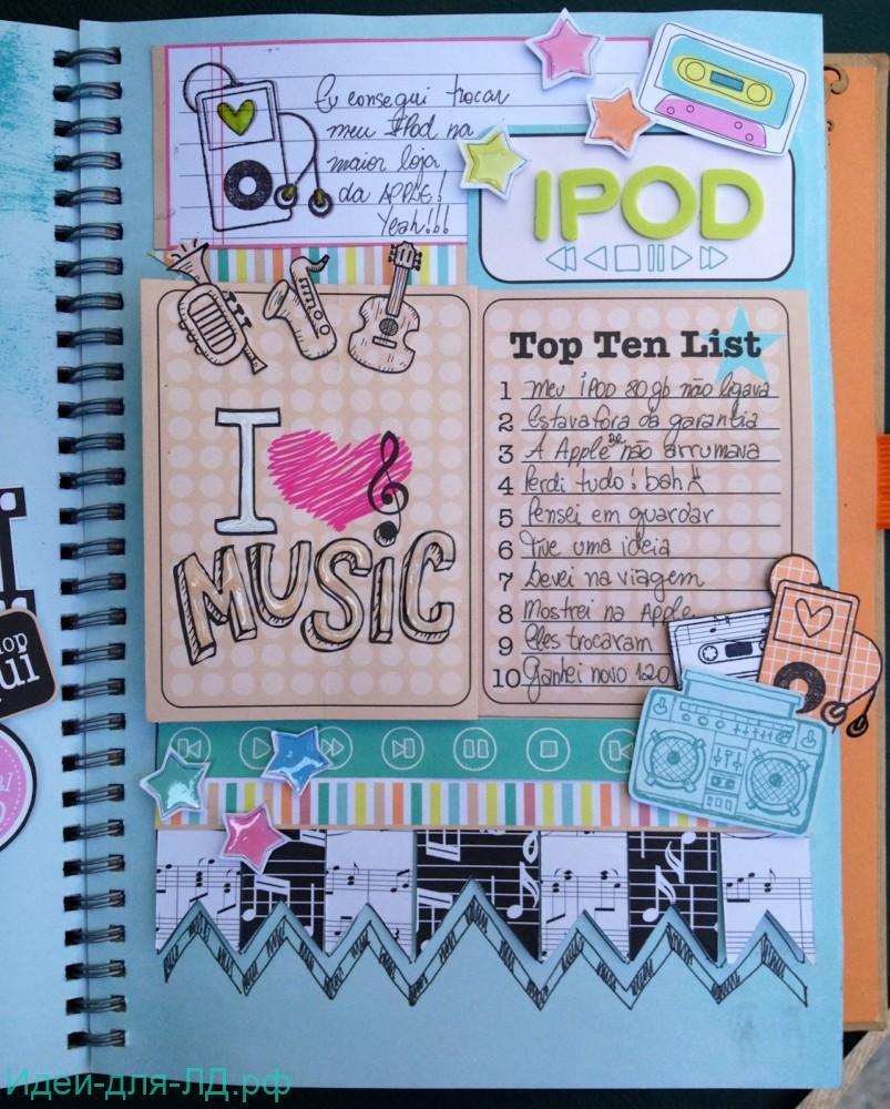 Милые идеи для личного дневника