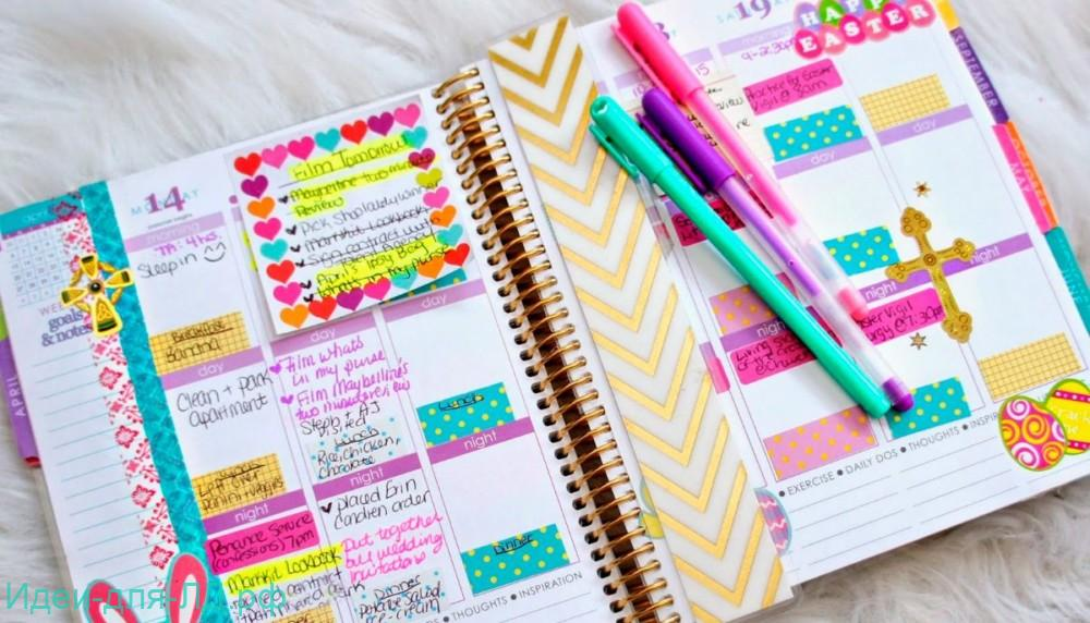Напоминалки - личный дневник