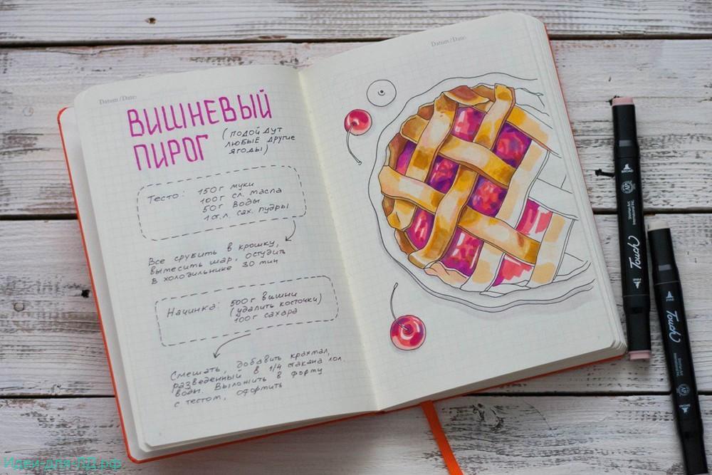 Личный дневник- весенние рецепты