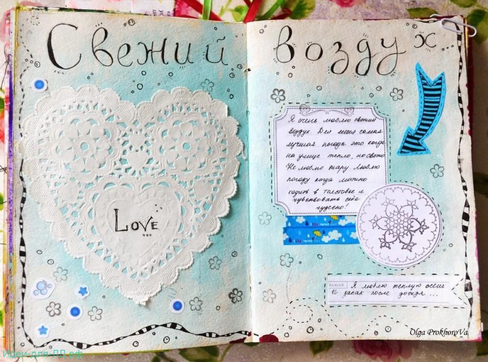 Личный дневник -весна 2021- идём гулять