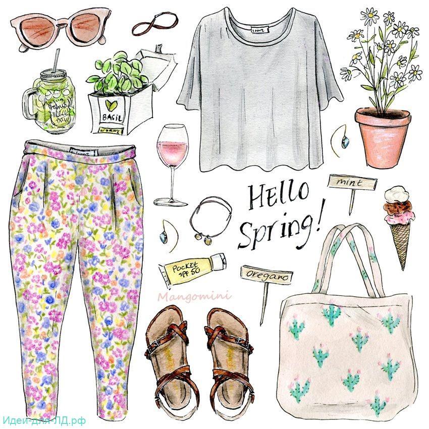 Личный дневник -весна 2021- 4
