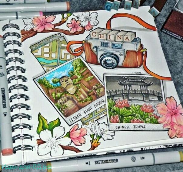 Личный - дневник- прогулка
