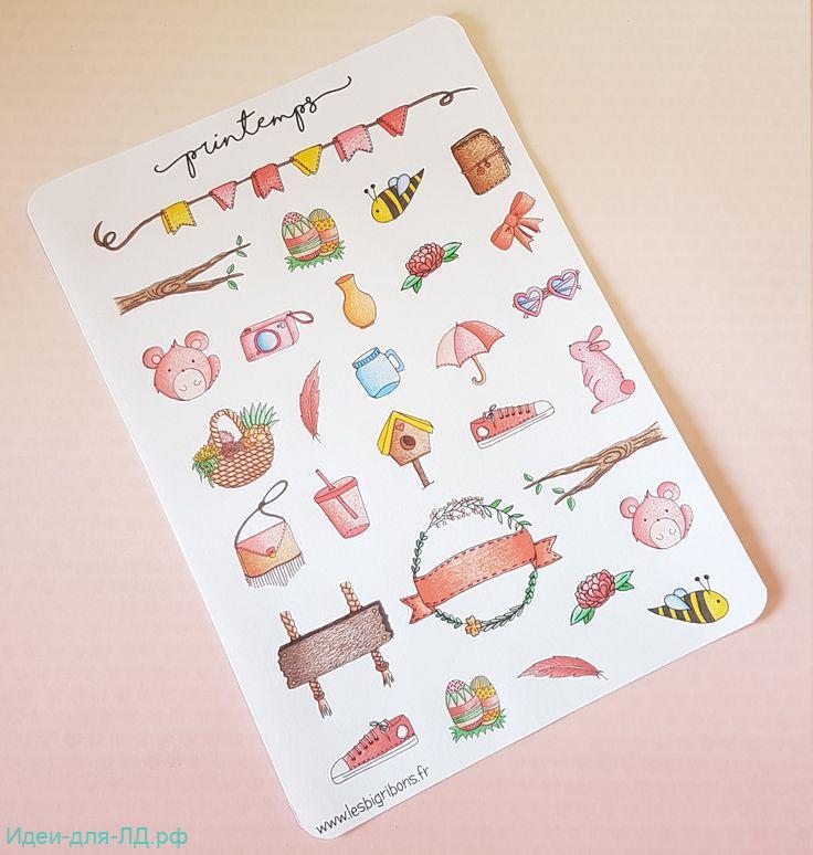 Оформляем личный дневник с помощью наклеек