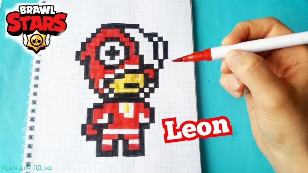 Леон из Бравл Старс по клеточкам