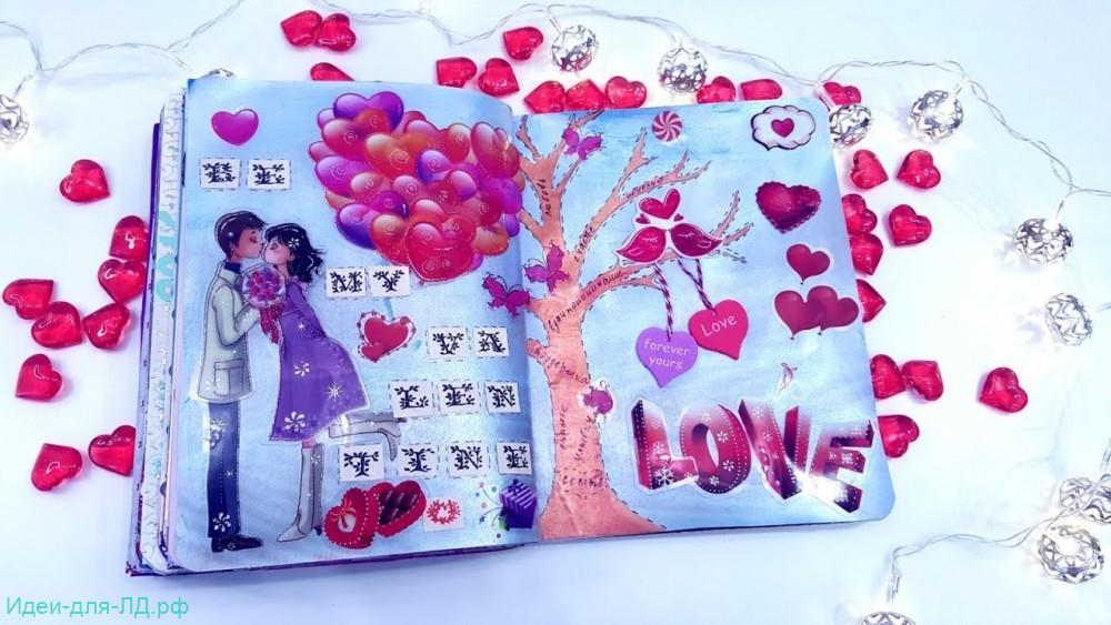 Идеи для Личного дневника Зима - день Святого Валентина