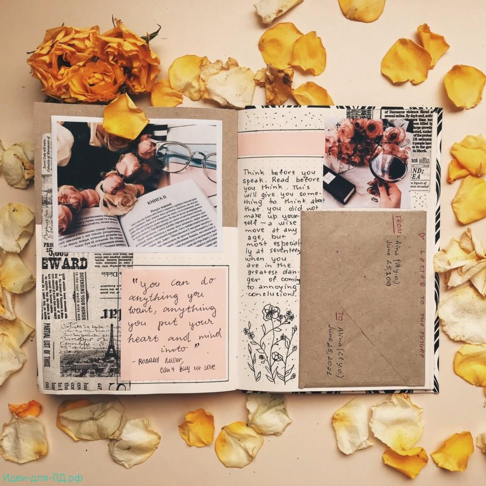 Идеи для Личного дневника Зима - письмо в будущее