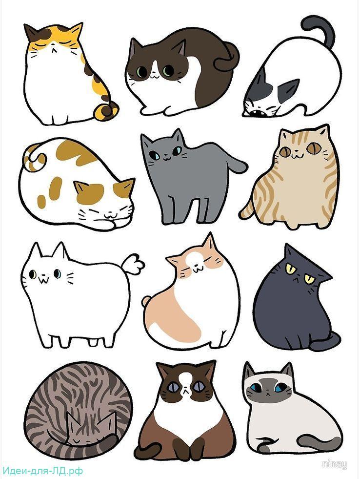 Милые стикеры с няшными котиками для ЛД