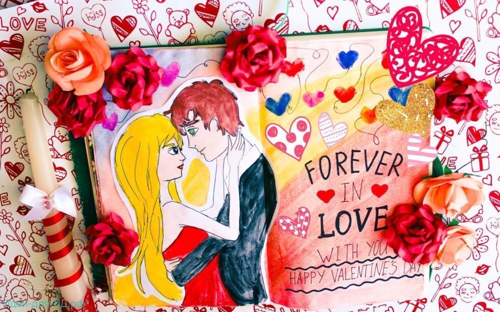 личный дневник день святого валентина
